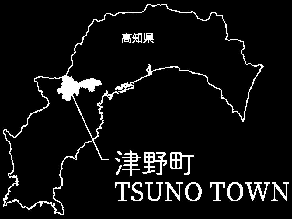 高知県津野町(TSUNO TOWN)
